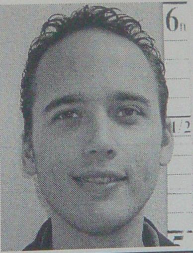 Эдриан Андриан Ламо Adrian Lamo хакер взлом атака.